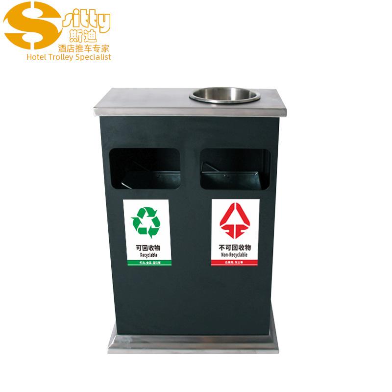 1099D 环保分类大堂垃圾桶
