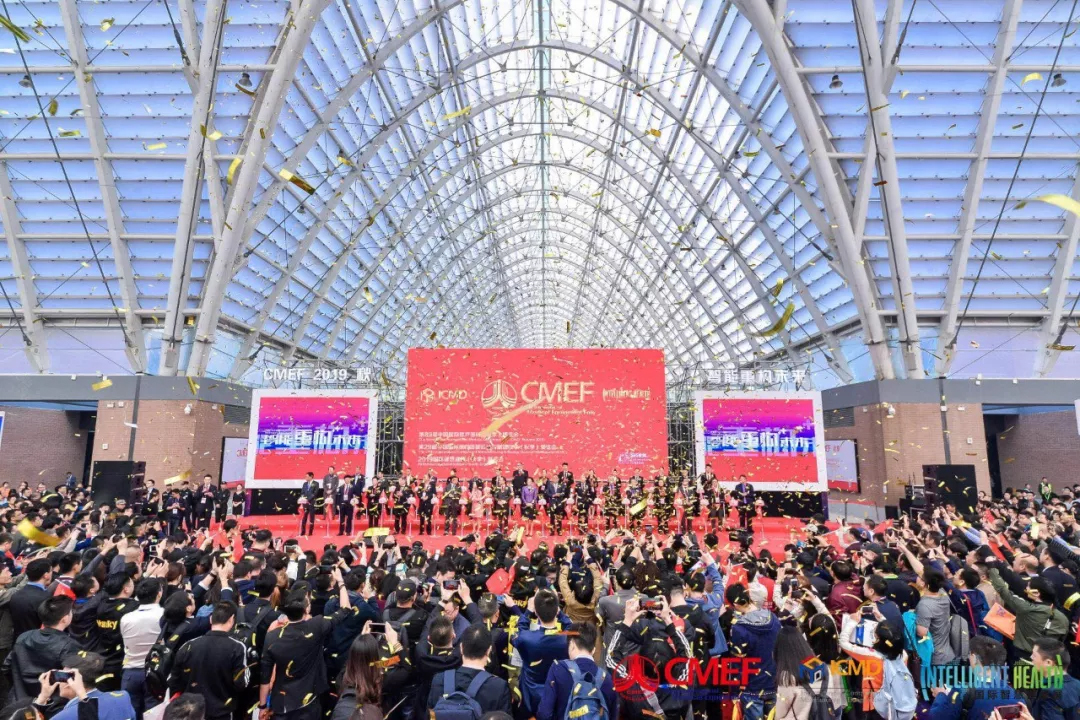 Intelligence Reshapes the Future - ENMIND showcased on the stage of the CMEF Qingdao 2019