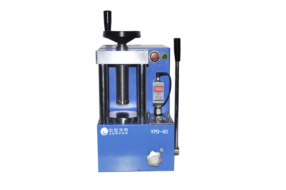 YPD-40电动粉末压片机