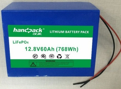 12.8V 60Ah LiFePO4 batteries