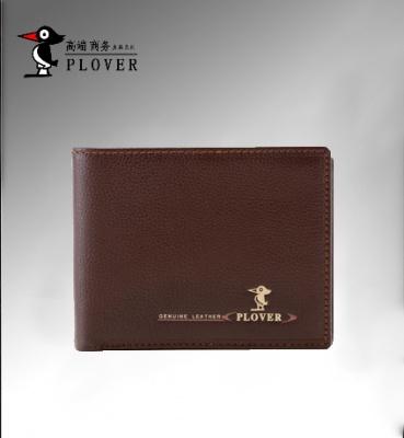 啄木鸟钱夹系列GD5871-6B