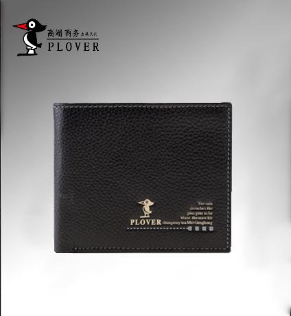 啄木鸟钱夹系列GD5872-6B