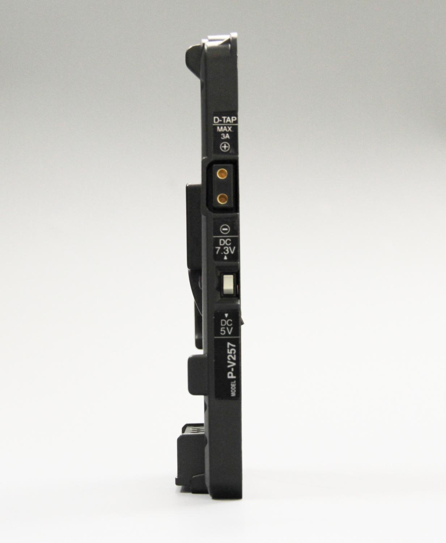 P-V257