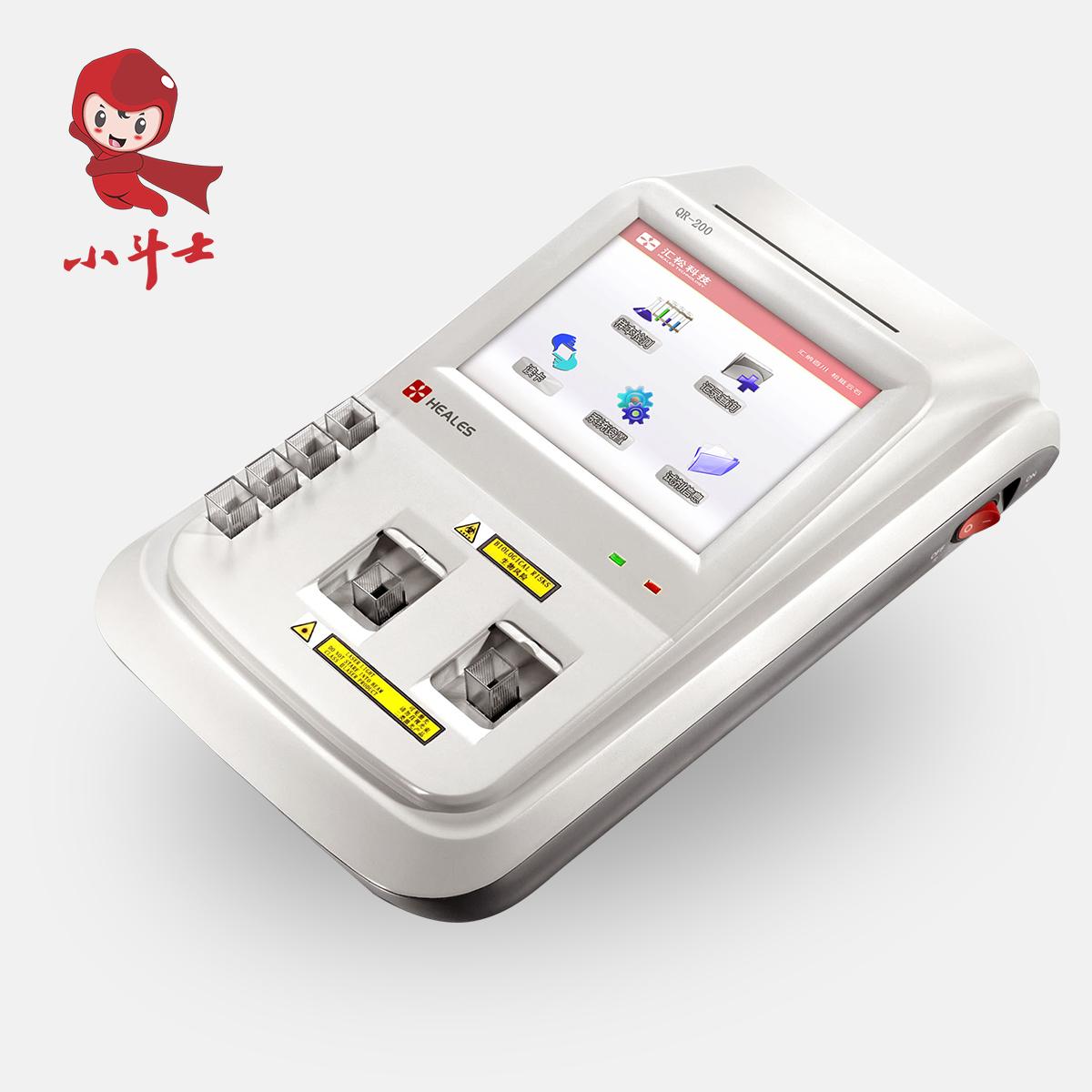 特定蛋白分析仪 QR-200