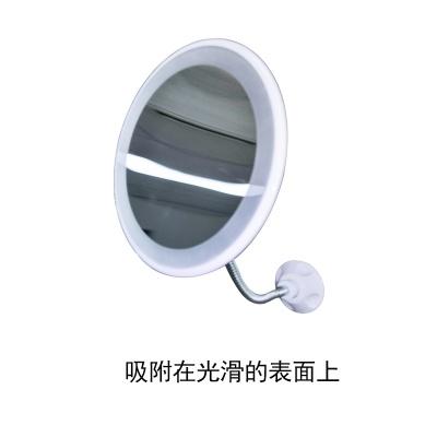 LED补光浴室金属软管吸盘镜5/7/10倍放大可360度旋转