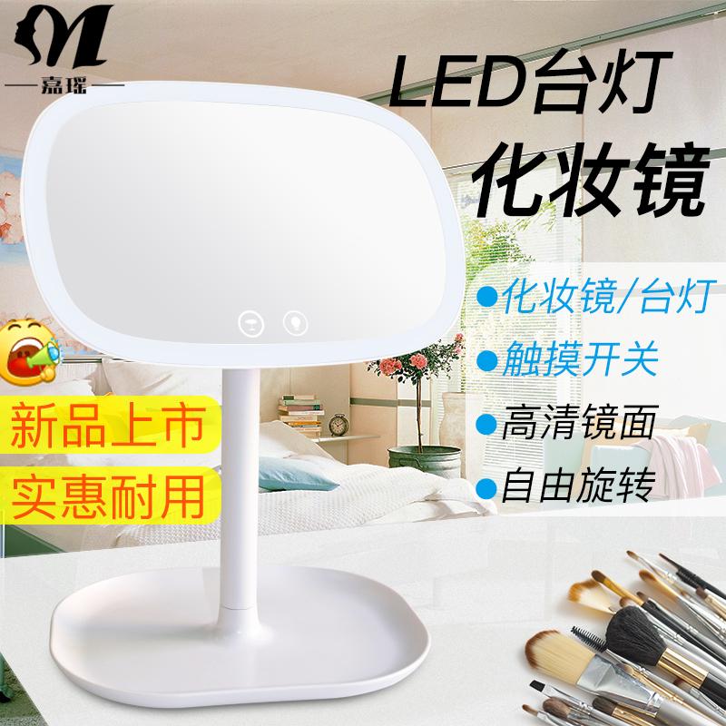 LED桌面智能化妆镜台式带灯女生宿舍梳妆镜随身便携折叠台灯镜子