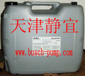 莱宝真空泵专用油N62