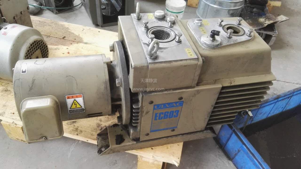 爱发科ULVAC真空泵维修