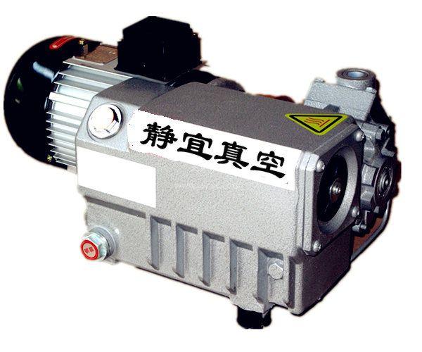 静宜单级旋片真空泵RV系列