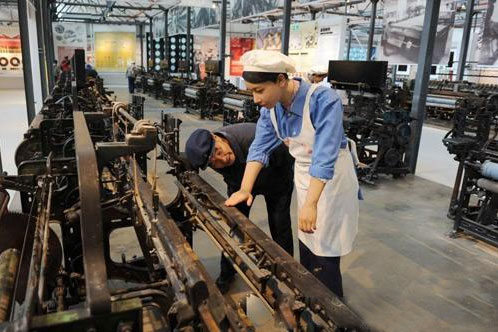 Han wudi period, the development of textile industry!