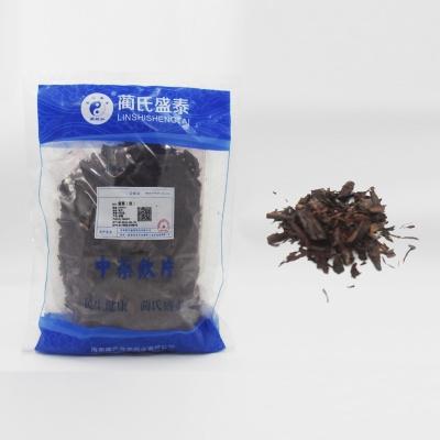 紫草(软)