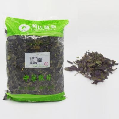 紫苏叶(选)