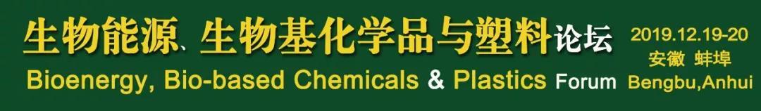 蓝晶微生物完成4000万元A轮融资,继续推动合成生物技术产业化