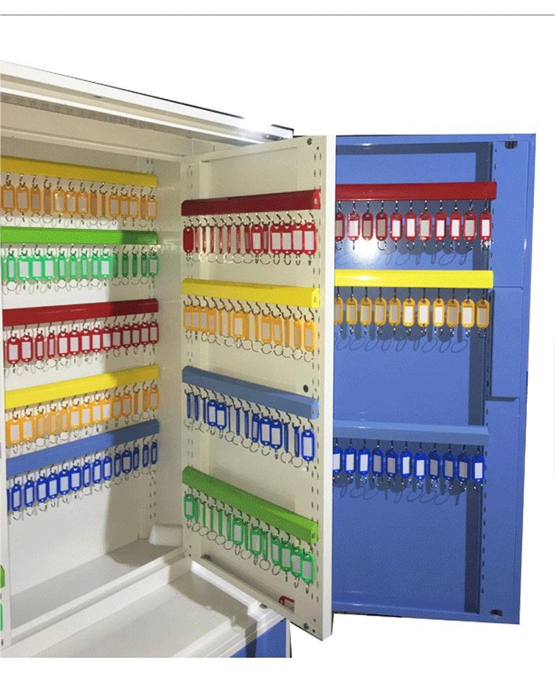 平开式钥匙柜PK-2