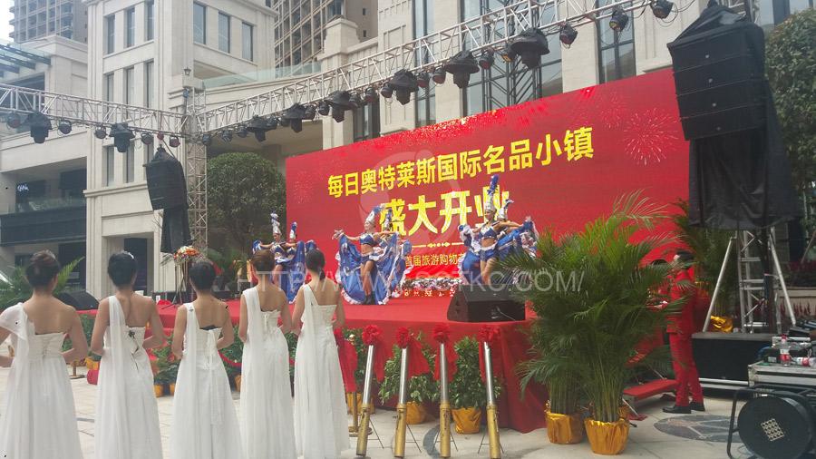 广元每日奥特莱斯开业