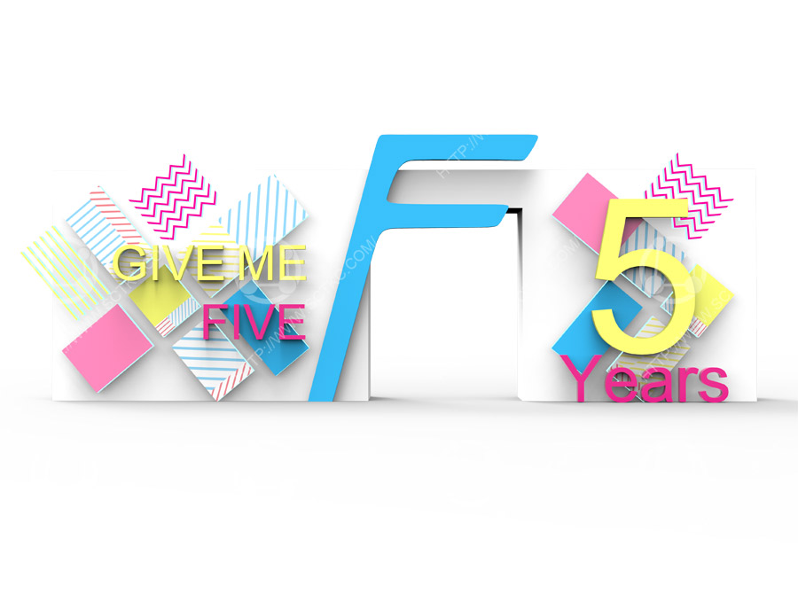 复城国际5周年庆