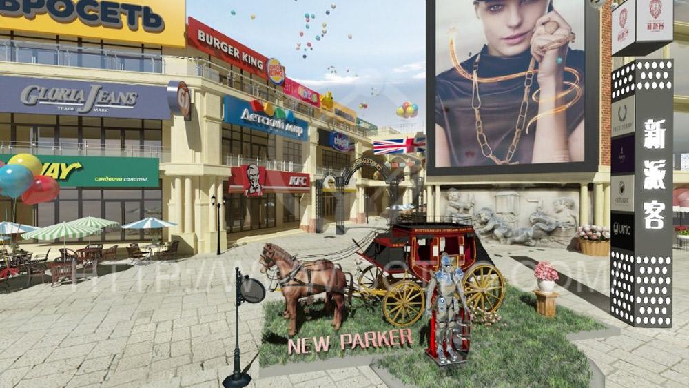 新派客街景打造 (1)