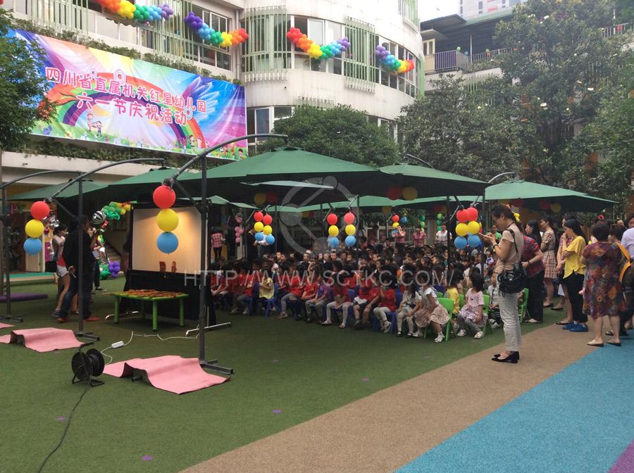 红星幼儿园儿童节