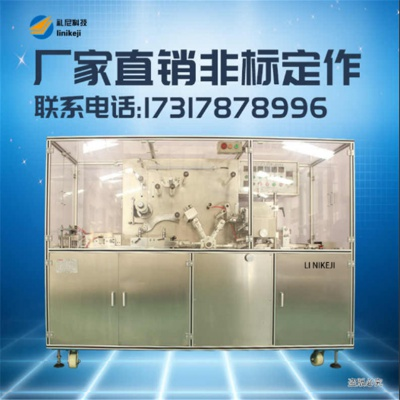 三维透明包装机