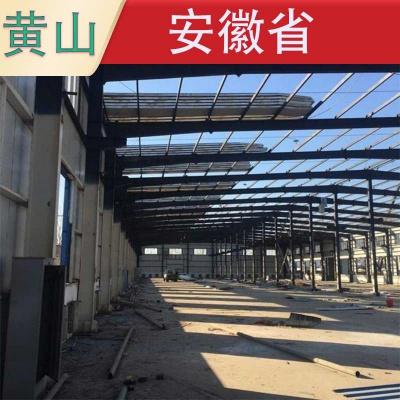 黄山二手钢结构厂房出售买卖