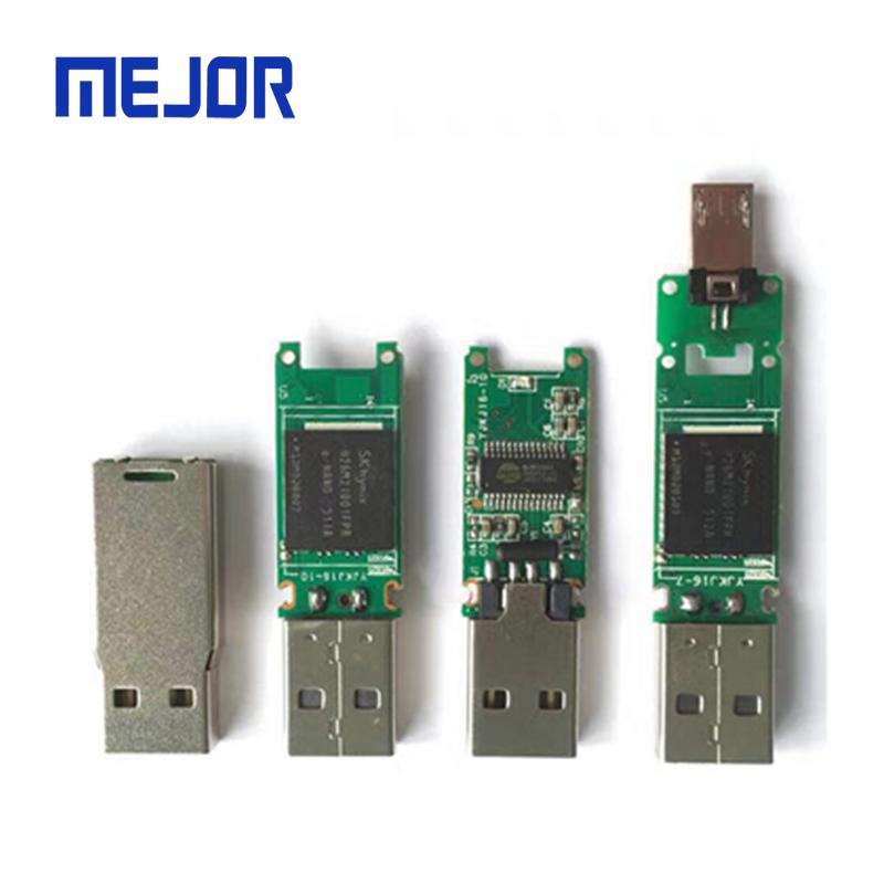 USB 芯片产品