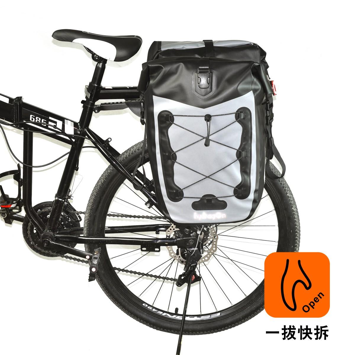 海泽龙自行车包后架包大容量防水骑行装备包龙爪2代加持狂甩不掉