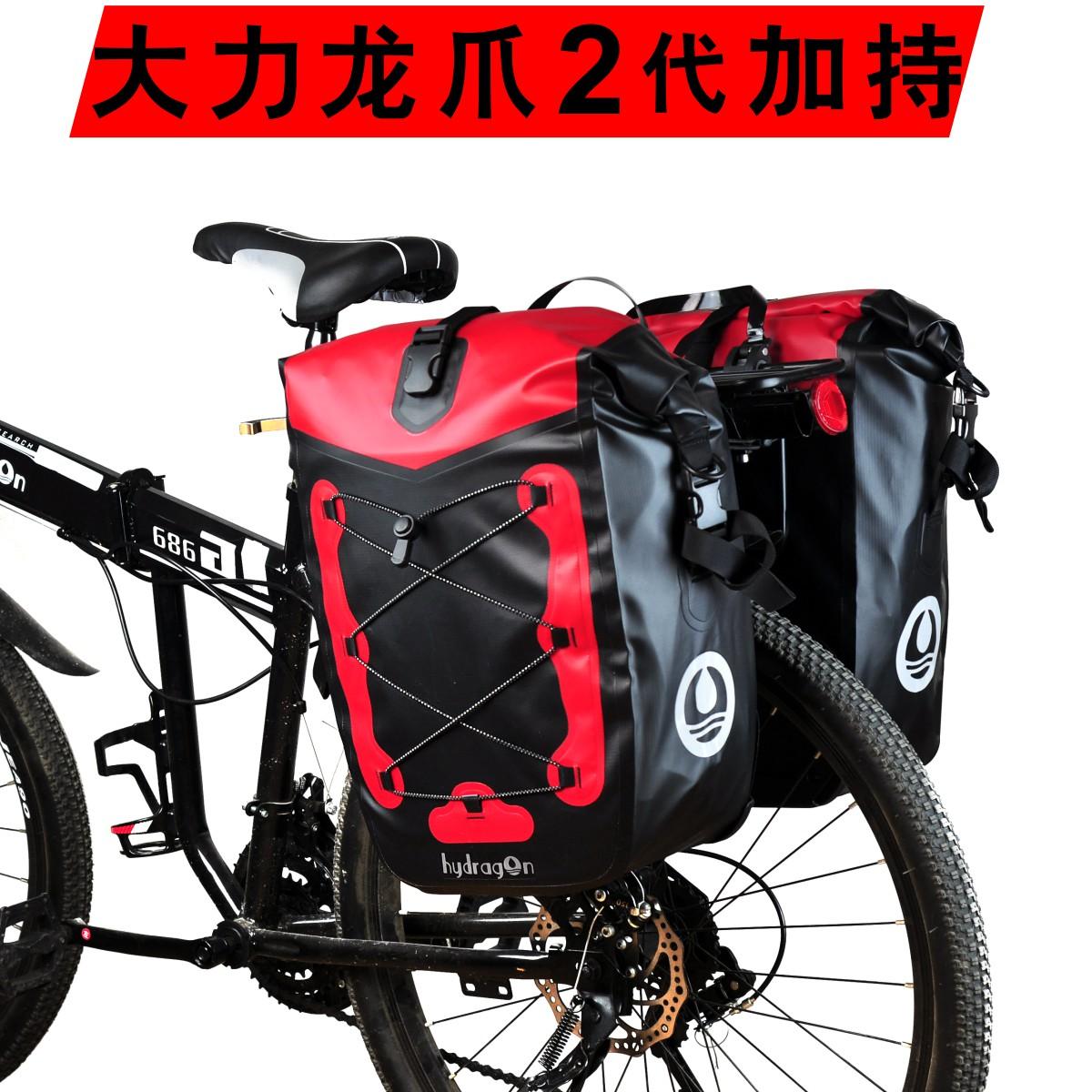 骚红色漂亮 自行车驮包山地车后架包防水大容量 龙爪2代悬挂骑行包