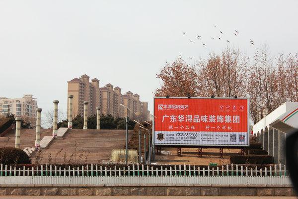 秦皇岛广告牌