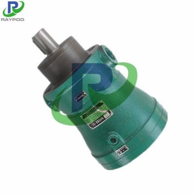 MCY Dosing piston hydraulic pump