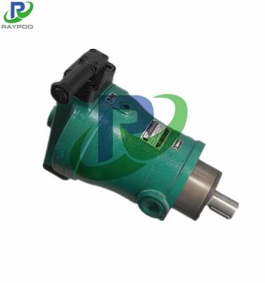 PCY14-1B piston hydraulic pump