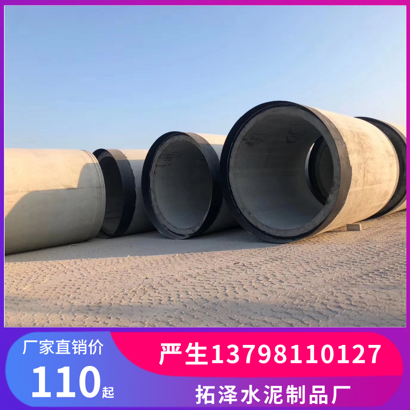F型顶管,三级钢筋混凝土排水管道