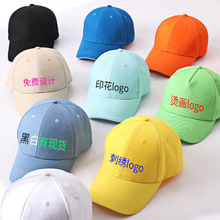 帽子 (16)