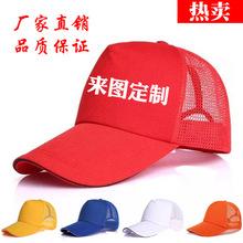 帽子 (18)