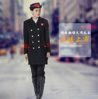 保安制服款式 (16)