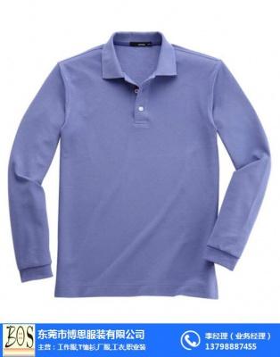 订做T恤衫 (2)