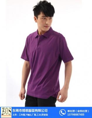 T恤衫定做款式展示 (2)
