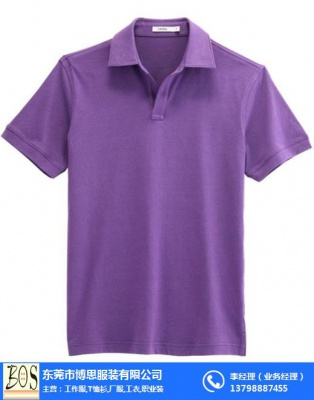 T恤衫訂做款式展示 (4)