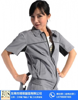 定做廠服款式 (1)