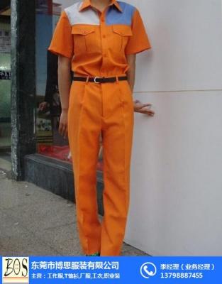 定做廠服款式 (2)