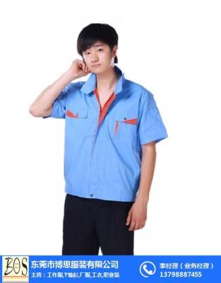訂做工作服款式 (2)