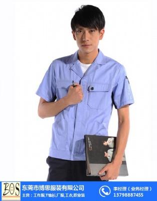 訂做工作服款式 (4)