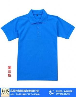 訂做T恤衫 (1)