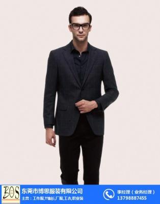 男款西裝訂做款式展示 (1)