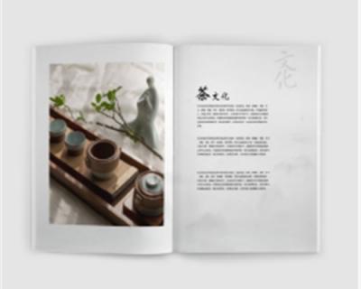 画册彩页印刷
