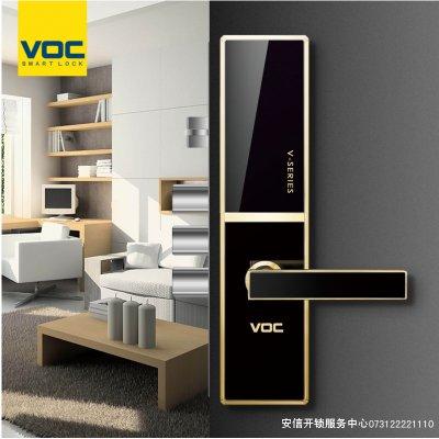 瑞典VOC指纹锁 V77F