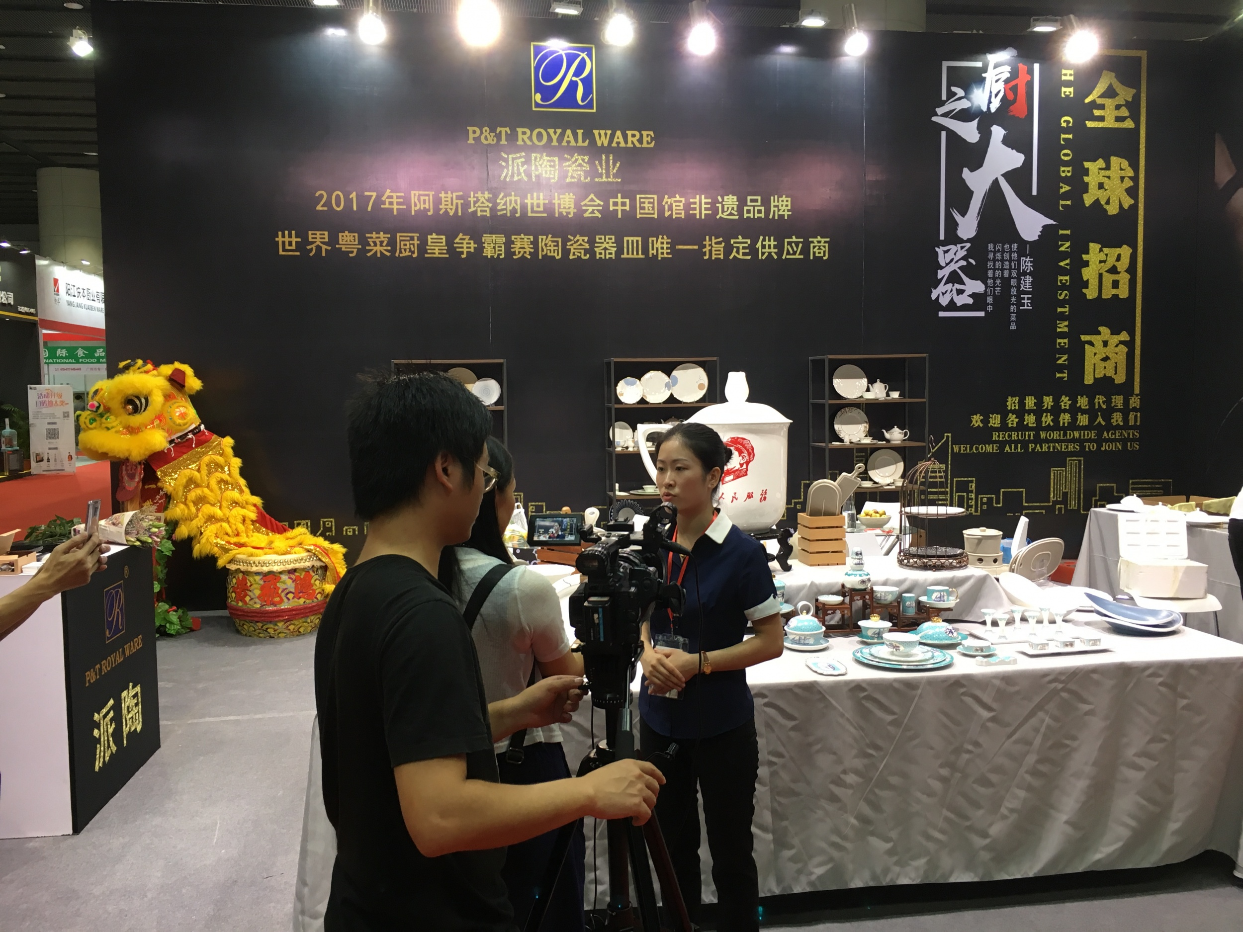 Guangzhou pazhou expo exhibition opened today, paitao gastronomy beautiful ware wonderful appearance