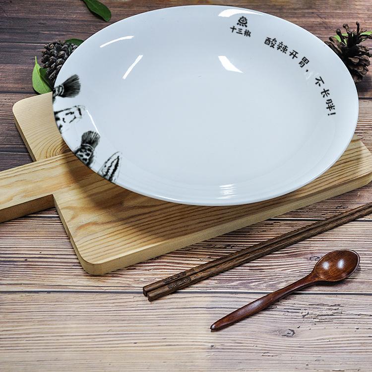 酸菜鱼碗酒店陶瓷大碗