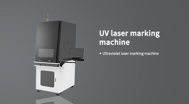 Ultraviolet laser marking machine series