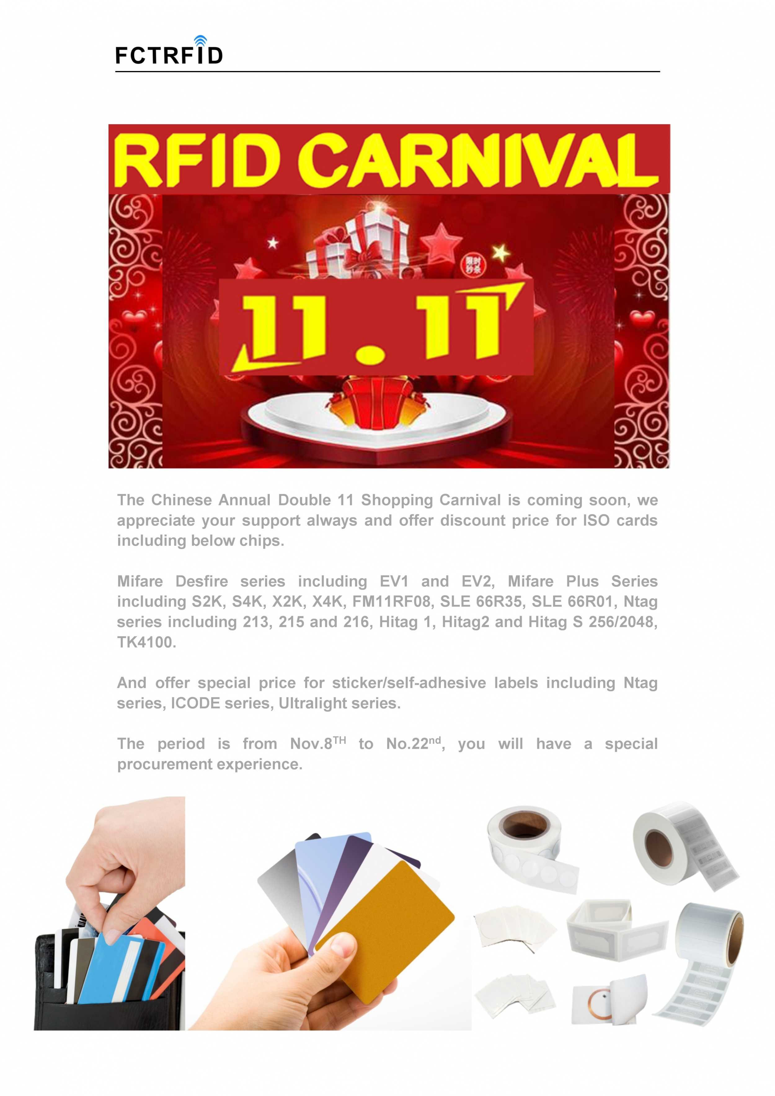 RFID CARNIVAL 11.11