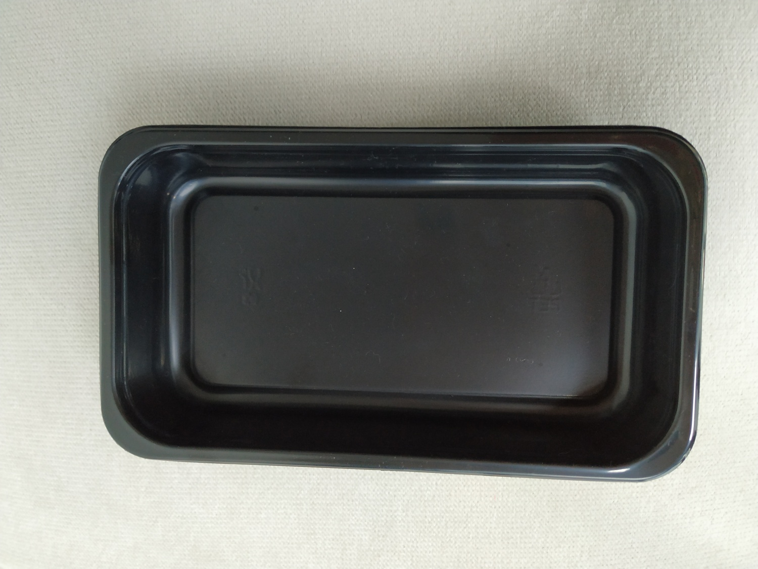 airline food tray